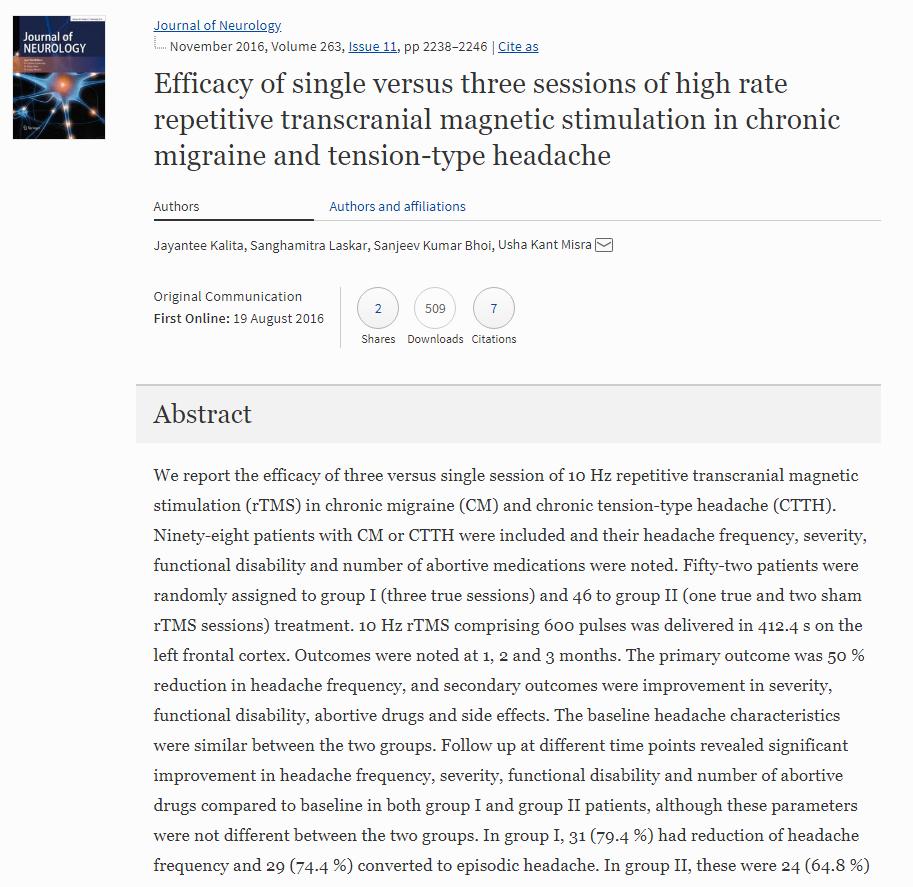 TMS(磁気刺激治療)に関する論文